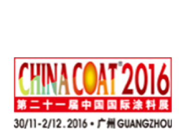 Warmly welcome to visit Doxu in China Coat 2016