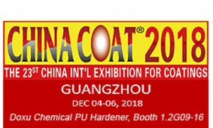 Meet Doxu in Chinacoat 2018