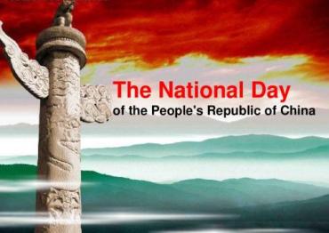 Happy National Nay 2020